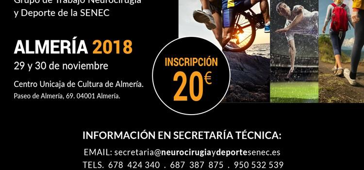 entrada medicina y deporte 2018